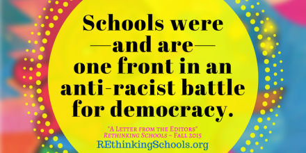 Schools were and are one front in an anti racist battle